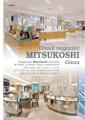 AN102 MITSUKOSHI-1 for web