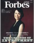 small FORBES October 2014 adidas