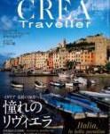Crea Traveller Winter 2016_Page_01for web
