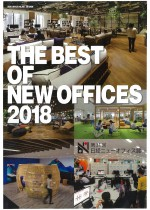 201901_THE BEST OF NEW OFFICES2018_MetLife