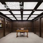longlist_PLACE171_150
