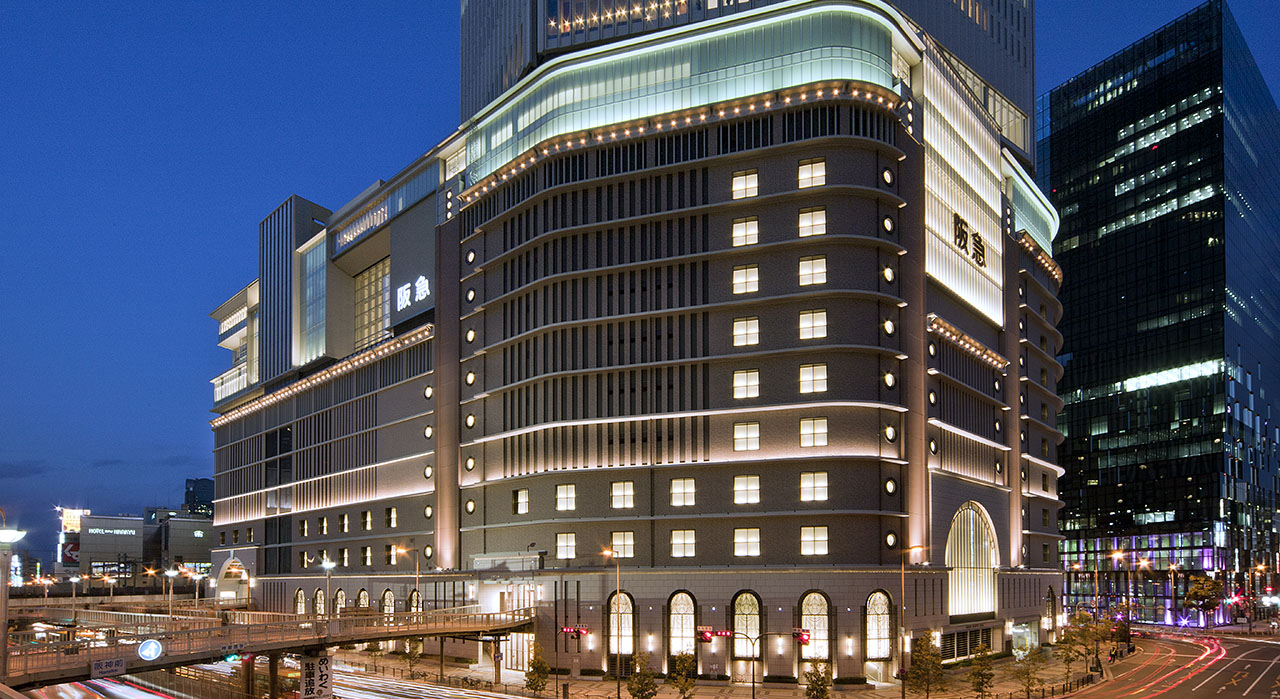 Hankyu Department Store photo 2