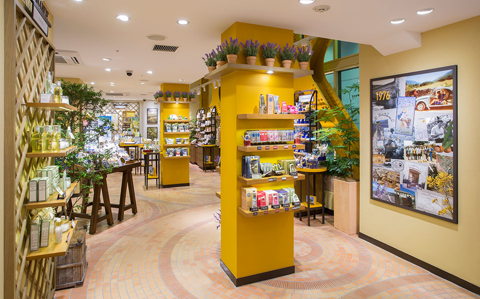 L'Occitane photo 3